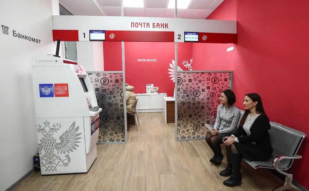 Кредит на образование от Почта Банка - условия