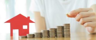 Рефинансирование ипотеки в Почта Банк