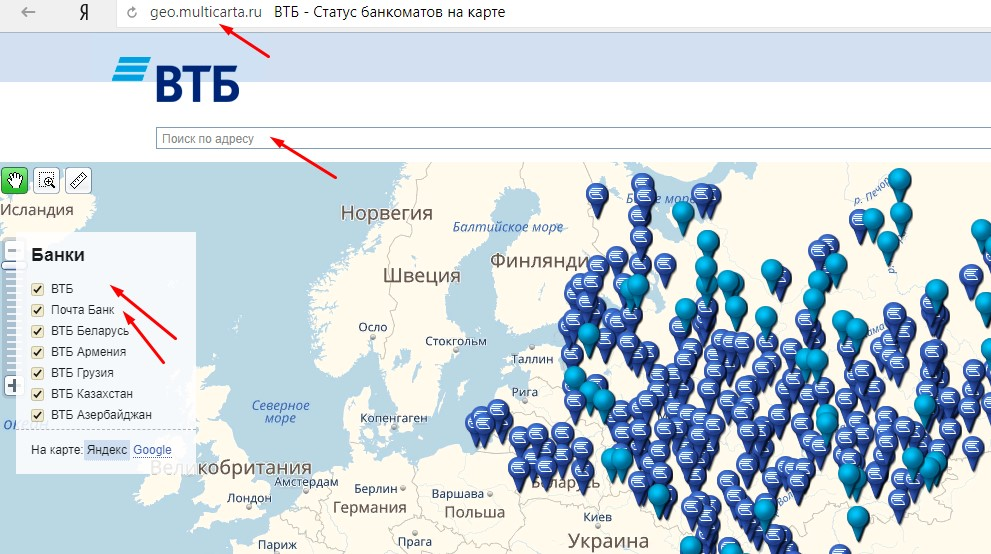 Партнеры Почта Банка - банкоматы без комиссии
