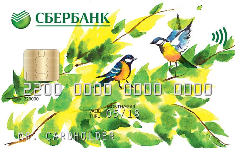 Как перевести пенсию из Сбербанка в Почта Банк?