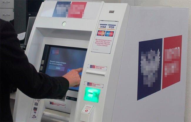 Как узнать задолженность по кредиту в Почта Банке?