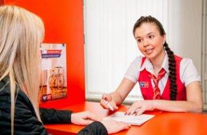 Рефинансирование кредитов в Почта Банке для физических лиц