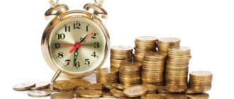 Вклады для пенсионеров в Почта Банке