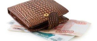 Кредит наличными в Почта Банке - условия кредитования