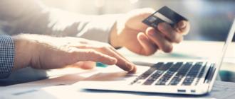 Как оплатить кредит в Почта Банке?